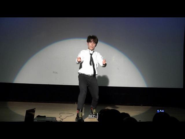 170514디오비dob fan meeting이태영 하이라이트 HIGHLIGHT 위험해 Dangerous