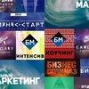 Бизнес Молодость Ханты-Мансийск