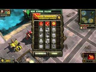Прохождение игры-(9-Финал)-Command and Conquer Red Alert 3