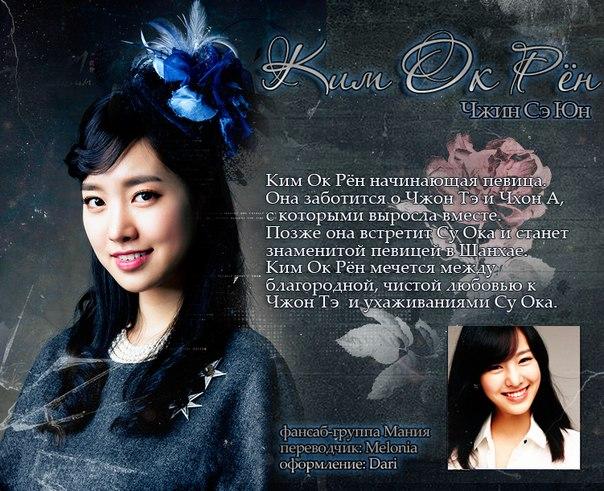 ❄Ледыш❄ Ким Хен  Джун / Kim Hyun Joong  - Страница 2 Xozovj0pIxY