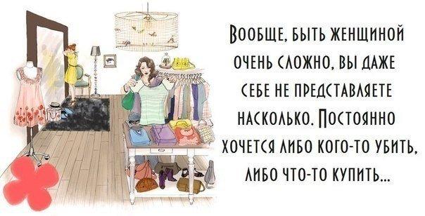 Сайты доставки одежды доставка