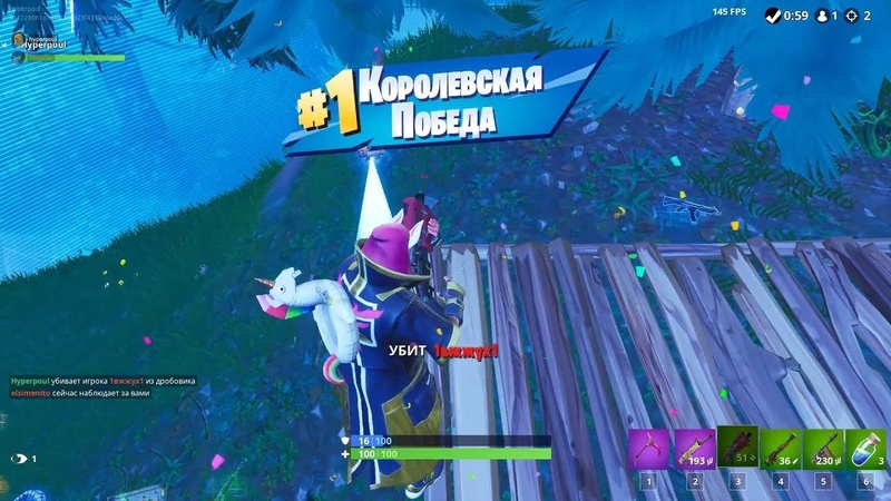 ВЗЯЛ ТОП 1, ПОКА ЕЛ. УБИЛ 2! / TOOK THE TOP 1 WHILE EATING. KILLED 2!
