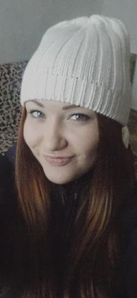 Ксения Казюлина