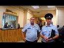 Менты забрали не того человека и опозорились всем отделом Позор полиции и Колокольцева ЧАСТЬ 1