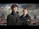 138. Буктрейлер по книге Артура Конан Дойла Приключения Шерлока Холмса.