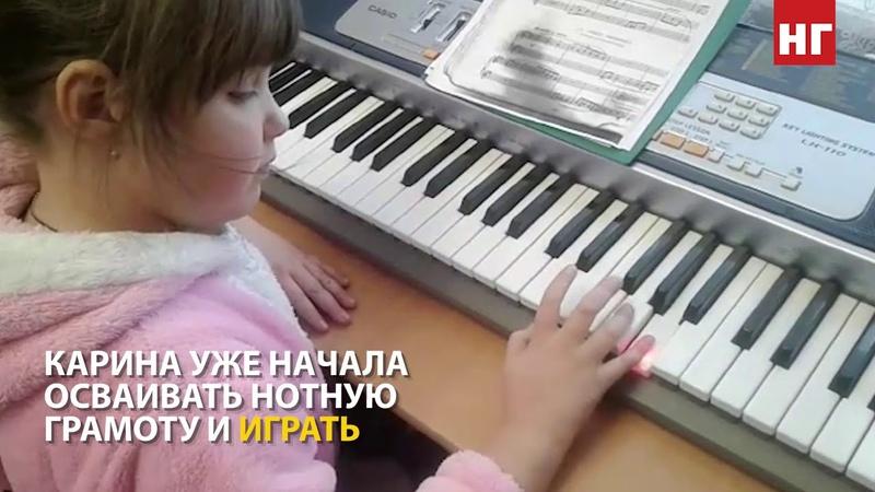Девочке из Костряковки помощники Деда Мороза подарили синтезатор