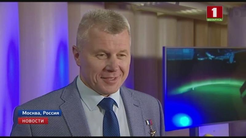В Москве прошла презентация книги Юлии Новицкой Голос сердца Дневники жены космонавта