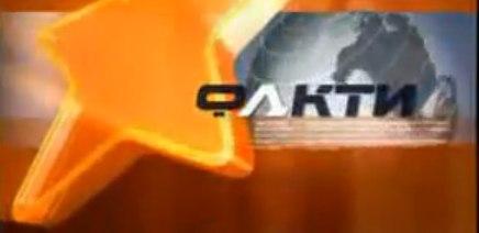 Факти (ICTV, 20.11.2002) Гагик Авакян