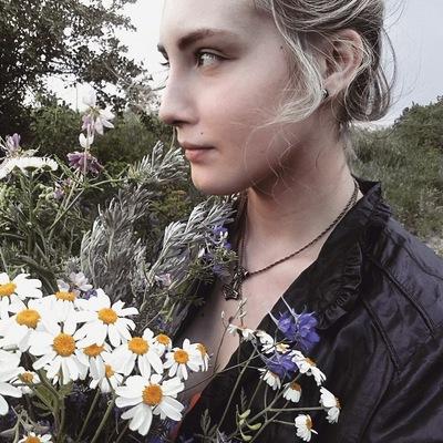 Арина Хомякова