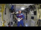 Космонавт Олег Артемьев приветствует жителей и гостей Ростова-на-Дону с борта Международной космической станции!