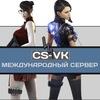 cs-vk выходим на международный уровень