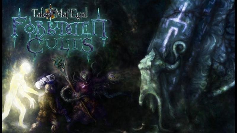 Tales of MajEyal Forbidden Cults