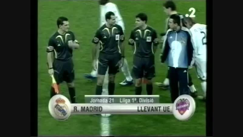 Реал Мадрид CF - Леванте UD, Ла Лига 2006-2007