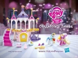 Disney Channel Russia - Promos and Idents 31.08.12