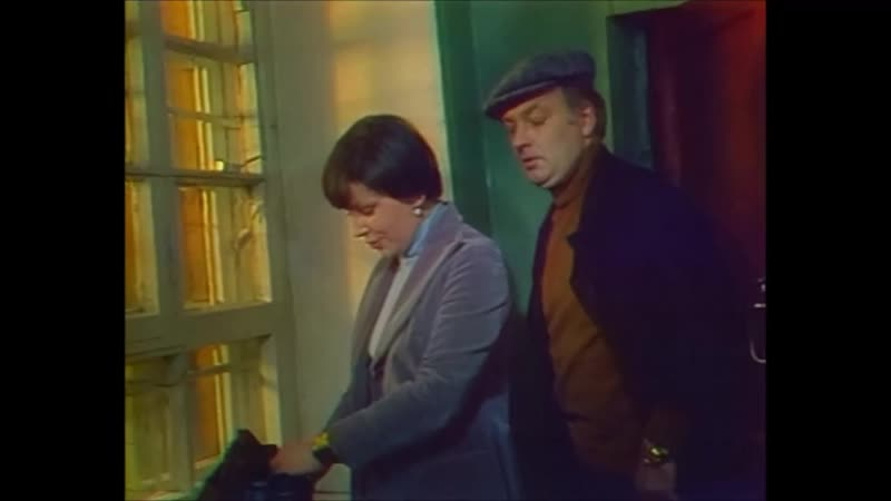 И к/ф Следствие ведут знатоки (Ушел и не вернулся) 1980 г.