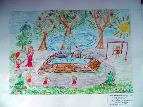 рисунки мир глазами детей: