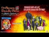 Дата выхода и бонус за предзаказ игры The Seven Deadly Sins: Knights of Britannia!