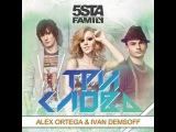 5sta Family - Три Слова (Alex Ortega &amp Ivan Demsoff Remix) extended