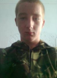 Гена Ивойлов, 14 июля 1996, Колпашево, id181083624