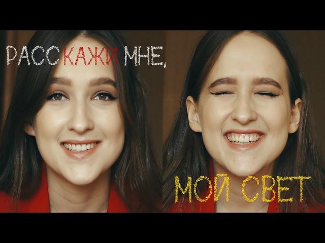 Вера Полозкова - Снова не мы