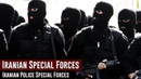 Iranian Special Forces 2018 / Iranian Police Special Forces / Iranian Army Special Forces