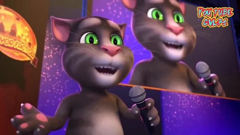 Вологда 🎷 Таких песен больше не пишут 🎷 ❤️ поет говорящий кот Том ❤️