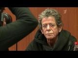 В Нью-Йорке на 72-м году жизни скончался легендарный рок-музыкант Лу Рид