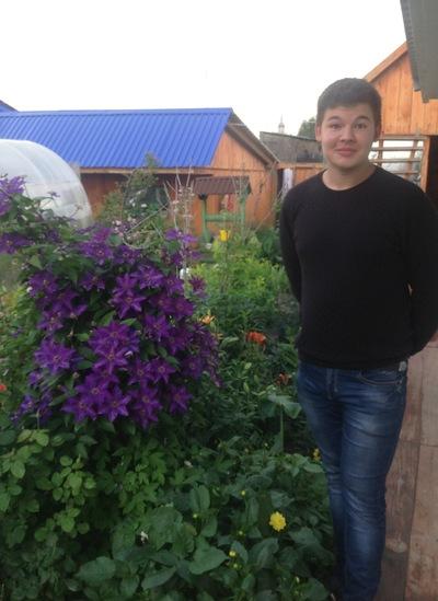Денис Каримов, 23 апреля , Ялуторовск, id73574480