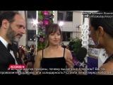 Интервью Дакоты на ковровой дорожки «Золотого глобуса» для портала «Access» (7 января 2018)