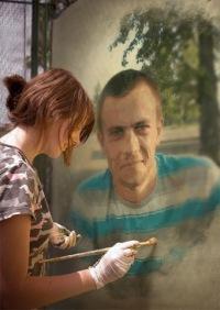 Євгеній Руденький, 8 августа 1986, Хмельницкий, id82329591