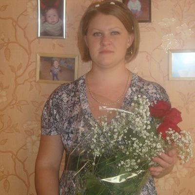 Анна Салихова, 14 сентября 1988, Уфа, id112257342