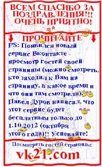 Wew Ewe, 7 октября 1990, Макеевка, id126958869