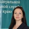 Irina Selivanova