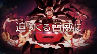 Super Dragon Ball Heroes Episode 1 Preview