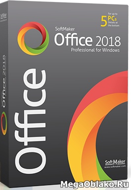 SoftMaker Office Professional 2018 rev 974.0203 (2020) PC | RePack & portable by KpoJIuK