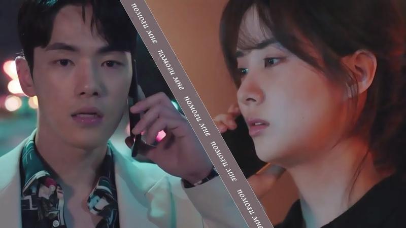 Soo Ho Ji Hyun — Помоги мне
