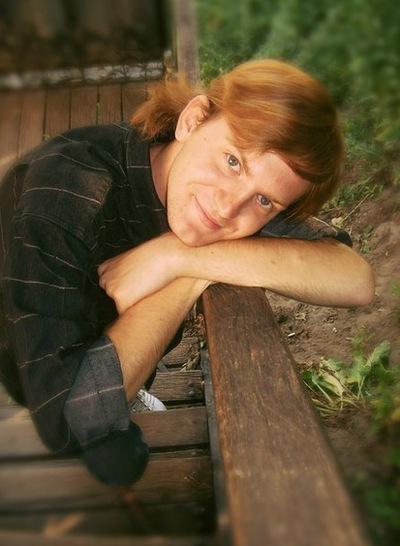 Антон Grunge, 4 марта 1989, Киев, id5586338