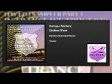 Kamaya Painters - Endless Wave (Kinetica Extended Remix) (Teaser)