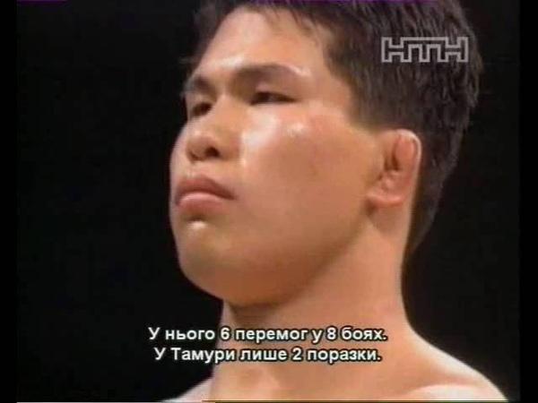 Тамура-Мухамед Бушидо Позор боксера Bushido