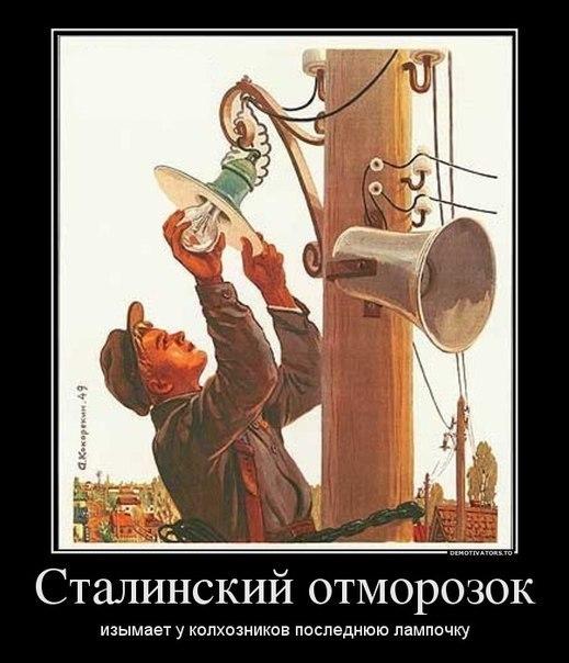 За что большевики отобрали у крестьян паспорта и пенсии?