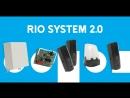 CAME RIO беспроводная система автоматизации ворот