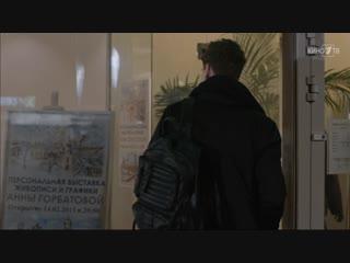 [1.16] Чужая кровь (16 серия) (2018) сериал смотреть полностью онлайн бесплатно в хорошем качестве Full HD 1080 17 18 19 20 15 1