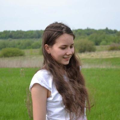 Александра Павловская, 17 июня 1999, Новочеркасск, id158265497