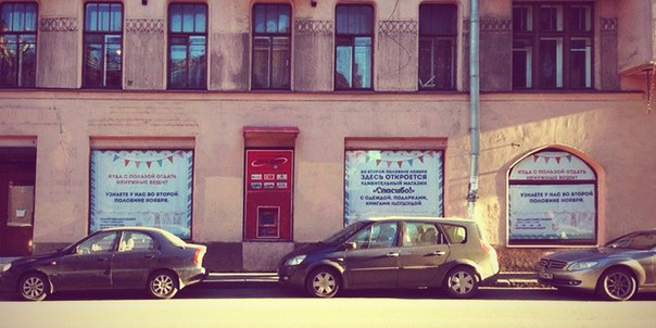 "Новый секонд-хенд ""Спасибо"" на Чкаловском, 5 в Петроградском районе Петербурга"
