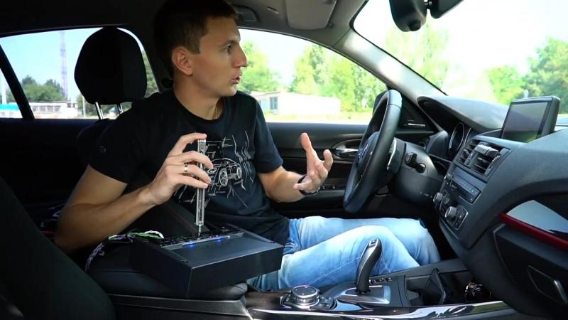 BMW 118d F20 - Купил усилитель ETON! Ну хоть теперь заиграет музыка