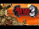 Metal Slug 3 Arcade Прохождение Walkthrough
