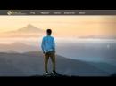 Видео личного кабинета WayUp