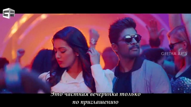 Rus.Sub.Olga1976 Private Party Full Video Song Sarrainodu 2016 Allu Arjun , Catherine Tresa