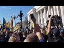 Националисты во время акции протеста под Верховной Радой подрались с полицией Страна