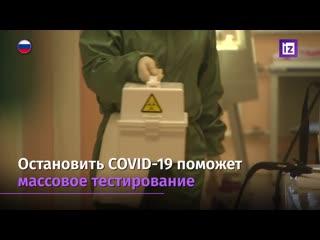 Опасность бессимптомных носителей коронавируса